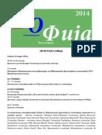 Ipo Program