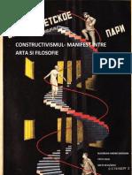 Constructivismul si Deconstructivismul in Arhitectura