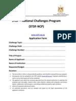 STDF-NCP Application Form