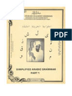 Simplified Arabic Grammar Dr York