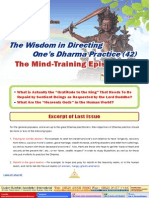 Lake of Lotus (42)-The Application of Wisdom-The Wisdom in Directing One's Dharma Practice (42)-The Mind-Training Episode(5)-By Vajra Master Pema Lhadren-Dudjom Buddhist Association