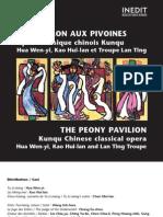 Pavillon Aux Pivoines Booklet260060
