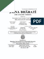 English Jain Bharti