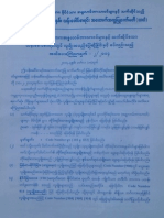 Myanmar Muslim Census Comittee Issued No. 2