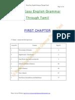 Royal Easy English Grammar Through Tamil-1.33183854