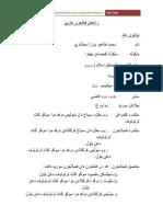 6.0-Rph Kssr JAWI - Copy