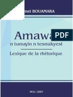 Lexique de la rhétorique - Kamel Bouamara