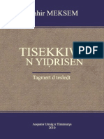 Tisekkiwin n yiḍrisen - Zahir Meksem