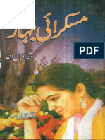 Muskuraye Bahar by Amina Iqbal Ahmad Urdu Novels Center (Urdunovels12.Blogspot.com