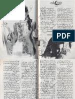 Neelay Chand Ki Raat by Saba Javed Urdu Novels Center (Urdunovels12.Blogspot.com)