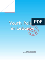 Youth Policy in Lebanon