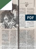 Lagan by Muqadas Masha Urdu Novels Center (Urdunovels12.Blogspot.com) (2)