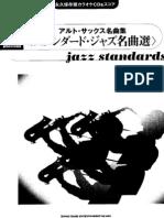 Alto Saxophone - Jazz Standards
