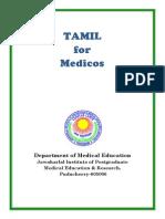 Tamil for Medicos