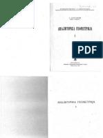Analiticka Geometrija I