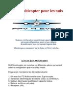 notice-kkboard.pdf