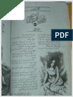 Gulab Saton Ki Naveed by Mariam Aziz Urdu Novels Center (Urdunovels12.Blogspot.com)