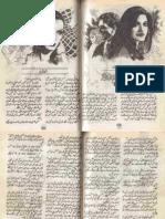 Mohabbat Ki Dhanak Orh Kr by Ghazal Yasir Malik Urdu Novels Center (Urdunovels12.Blogspot.com)