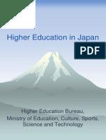 Educación superior en Japon