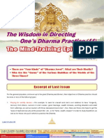 Lake of Lotus (44)-The Application of Wisdom-The Wisdom in Directing One's Dharma Practice (44)-The Mind-Training Episode (7)-By Vajra Master Pema Lhadren-Dudjom Buddhist Association