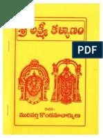 Sri Lakshmi Kalyanam