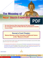 Lake of Lotus (45)-The Profound Abstruseness of Life and Death- The Meaning of Near-Death Experiences (45)-By Vajra Master Pema Lhadren-Dudjom Buddhist Association