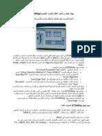 جهاز إختبار و كشف أعطال الكروت الإلكترونيةQT200NXg