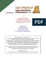 Ponniyan_Selvan_Part06