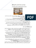 جهاز إختبار و كشف أعطال الكروت الإلكترونيةQT200