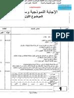 Bac S 2009 - Corrigés Sujets Sciences Nat.pdf
