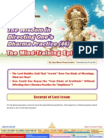 Lake of Lotus (46)-The Application of Wisdom-The Wisdom in Directing One's Dharma Practice (46)-The Mind-Training Episode (9)-By Vajra Master Pema Lhadren-Dudjom Buddhist Association