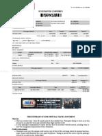 itinerary_email_v2__20140205175521640
