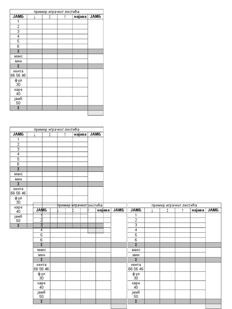 Listici za jamb pdf