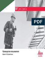 Leicadistopro Ru