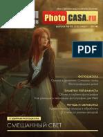 Photo Casa 15