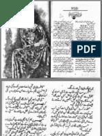 Ab Mere Ho Ke Raho by Durr e Suman Saleem Urdu Novels Center (Urdunovels12.Blogspot.com)