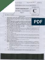 EE_Paper_I_Set_C