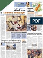 Hindostan Times Special Report on Pakistan Bomb Blasts