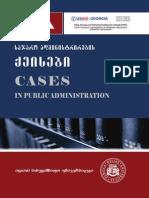 Cases in Public Administration_ISU MPA