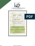 Islam-O-Musalman Aur Rushdie Salman