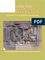 Panchatantra Sanskrit English