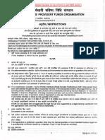 Form 20 EPF