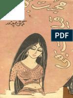 Books_Krishan Chander_Muhabbat Bhee Qayamat Bhee