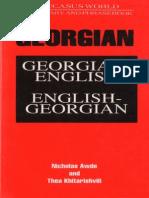 Georgian-English & English-Georgian Dictionary and Phrasebook