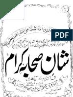 Virtues of Companions of Prophet (PBUH) by Balagh Ul Quran Ssk (Urdu)