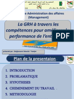 Grh Competence Performance 2014