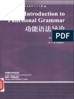 M. a. K. Halliday an Introduction to Functional Grammar 1994