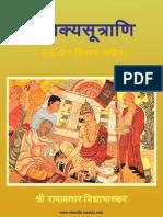 Chanakyasutrani Skt