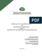 CLASSIFICAÇÃO DE MAT DO ESTADO DO MT, DETALHADA