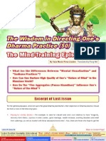 Lake of Lotus (50)-The Application of Wisdom-The Wisdom in Directing One's Dharma Practice (50)-By Vajra Master Pema Lhadren-Dudjom Buddhist Association